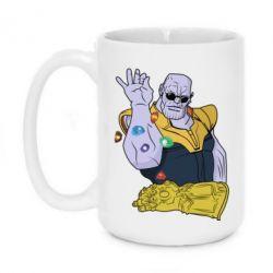 Кружка 420ml Thanos Art