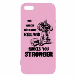 Купить Powerlifting, Чехол для iPhone5/5S/SE That which does not kill you makes you stronger, FatLine