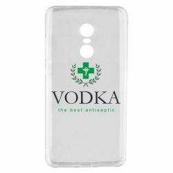 Чехол для Xiaomi Redmi Note 4 The best antiseptik Vodka