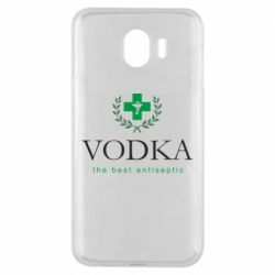 Чехол для Samsung J4 The best antiseptik Vodka