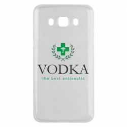 Чехол для Samsung J5 2016 The best antiseptik Vodka