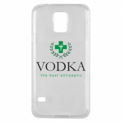 Чехол для Samsung S5 The best antiseptik Vodka