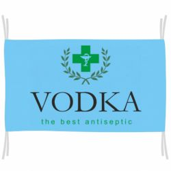 Флаг The best antiseptik Vodka