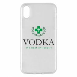 Чехол для iPhone X/Xs The best antiseptik Vodka