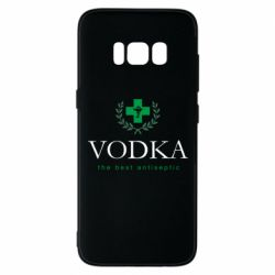 Чехол для Samsung S8 The best antiseptik Vodka
