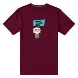 Мужская стрейчевая футболка The best grandfather