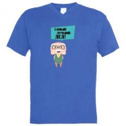 Мужская футболка  с V-образным вырезом The best grandfather