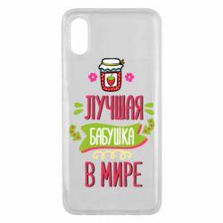 Чохол для Xiaomi Mi8 Pro The best grandma in the world