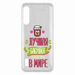 Чохол для Xiaomi Mi A3 The best grandma in the world