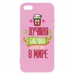 Чохол для iphone 5/5S/SE The best grandma in the world