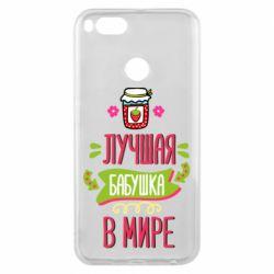 Чохол для Xiaomi Mi A1 The best grandma in the world