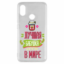 Чохол для Xiaomi Mi8 The best grandma in the world
