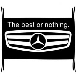 Прапор The best or nothing