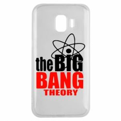 Чохол для Samsung J2 2018 The Bang theory Bing