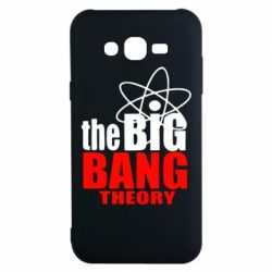 Чохол для Samsung J7 2015 The Bang theory Bing