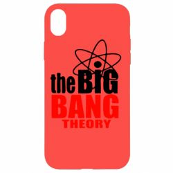 Чохол для iPhone XR The Bang theory Bing