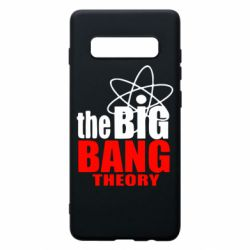 Чохол для Samsung S10+ The Bang theory Bing
