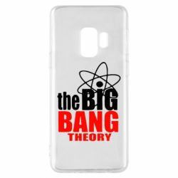 Чохол для Samsung S9 The Bang theory Bing