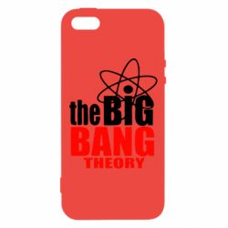 Чохол для iphone 5/5S/SE The Bang theory Bing