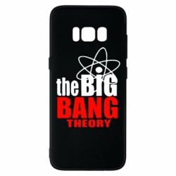 Чохол для Samsung S8 The Bang theory Bing