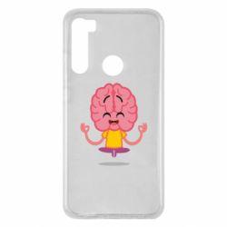 Чехол для Xiaomi Redmi Note 8 The brain meditates