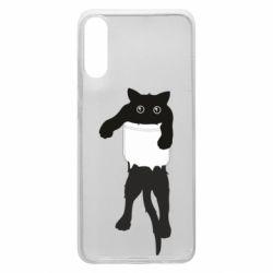 Чехол для Samsung A70 The cat tore the pocket