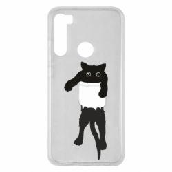 Чехол для Xiaomi Redmi Note 8 The cat tore the pocket