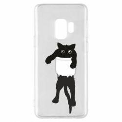 Чехол для Samsung S9 The cat tore the pocket