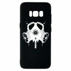 Чехол для Samsung S8 The Chemodan Clan противогаз