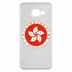Чехол для Samsung A3 2016 The coat of arms of Hong Kong
