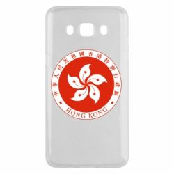 Чехол для Samsung J5 2016 The coat of arms of Hong Kong