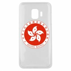 Чехол для Samsung J2 Core The coat of arms of Hong Kong