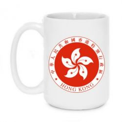 Кружка 420ml The coat of arms of Hong Kong
