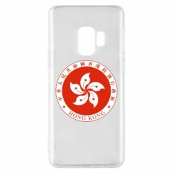 Чехол для Samsung S9 The coat of arms of Hong Kong