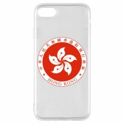 Чехол для iPhone 8 The coat of arms of Hong Kong