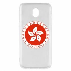 Чехол для Samsung J5 2017 The coat of arms of Hong Kong