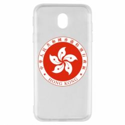 Чехол для Samsung J7 2017 The coat of arms of Hong Kong