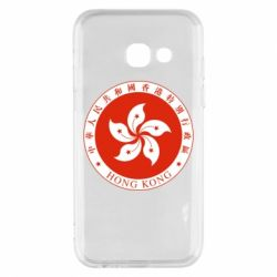 Чехол для Samsung A3 2017 The coat of arms of Hong Kong
