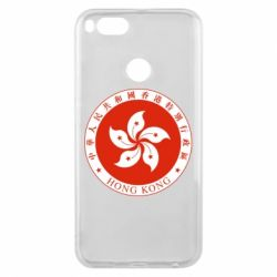 Чехол для Xiaomi Mi A1 The coat of arms of Hong Kong