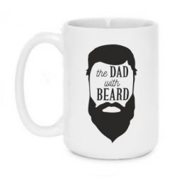 Кружка 420ml The Dad with beard