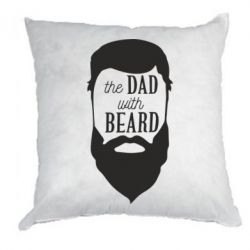 Подушка The Dad with beard