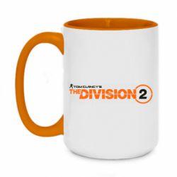 Кружка двоколірна 420ml The division 2 logo