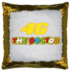 Подушка-хамелеон The Doctor Rossi 46