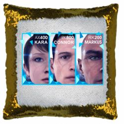 Подушка-хамелеон The faces of androids game Detroit: Become human