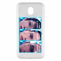 Чохол для Samsung J5 2017 The faces of androids game Detroit: Become human
