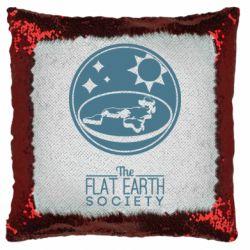 Подушка-хамелеон The flat earth society