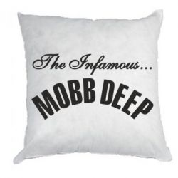 Подушка The Infamous Mobb Deep