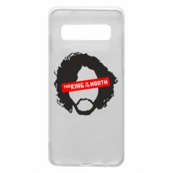 Чохол для Samsung S10 The king in the north