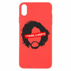 Чохол для iPhone X/Xs The king in the north