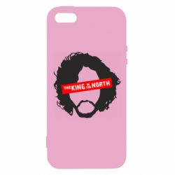 Чохол для iphone 5/5S/SE The king in the north
